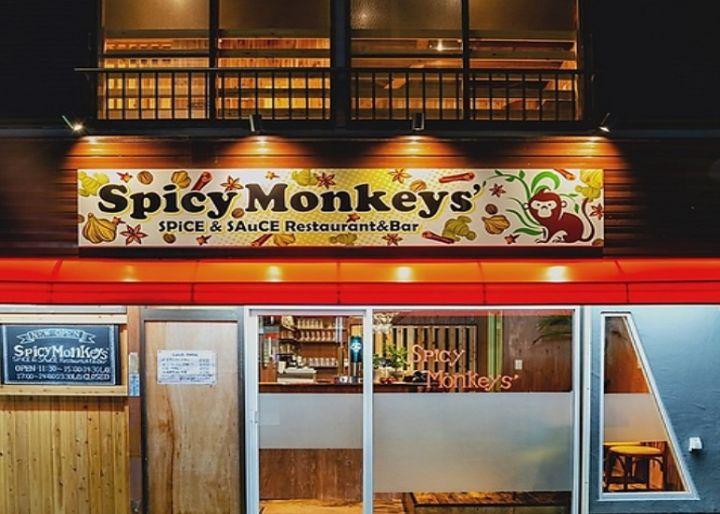 Spicy Monkeys' (スパイシーモンキーズ )